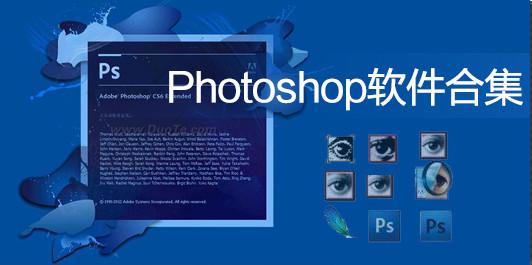 photoshop 2021 官方中文版破解版(亲测可用)