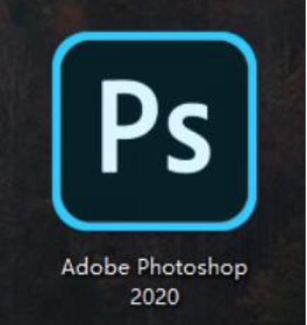 Adobe Photoshop CC 2020中文破解版PS下载(免破解)[网盘资源)